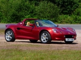 annonce-vente-occasion-lotus-elise-s1-111s-inferno-red-04.jpg