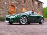 annonce-occasion-vente-lotus-elise-s2-british-green-007.jpg