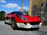 lotus-elise-s2-type-49-gold-leaf-23.jpg