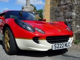 lotus-elise-s2-type-49-gold-leaf-24.jpg