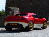 lotus-elise-s2-type-49-gold-leaf-29.jpg